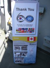 Historical display on Hwa Cheon - Placard thanking Canada