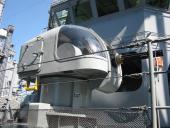 Hwa Cheon defense turret